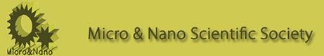 micro-nano-scientific-society-logo